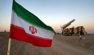 Biden Admin Plans To Restart Nuclear Talks With Iran